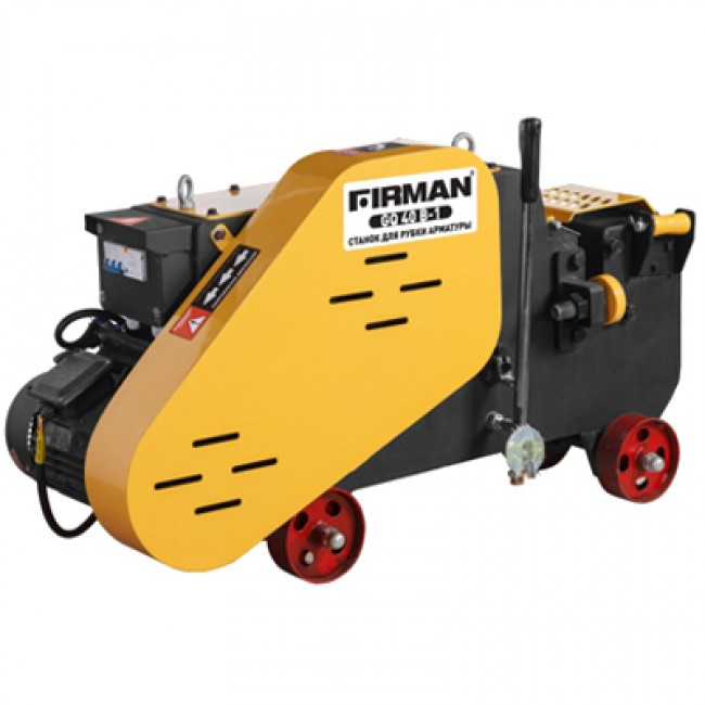 Станок для резки арматуры FIRMAN GQ40B